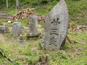 sirakawa_23.jpg
