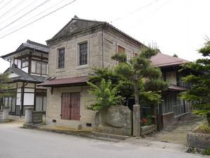 sirakawa_45.jpg