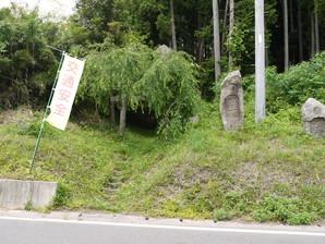 sirakawa_56.jpg