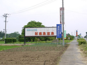 sirakawa_75.jpg