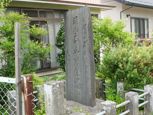 sirakawa_81.jpg