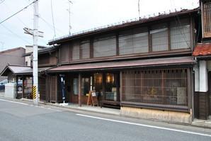 siwa_55.jpg