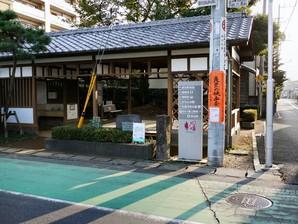 soka_03.jpg