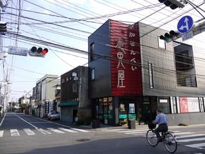 soka_07.jpg