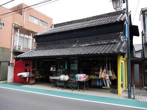 soka_34.jpg