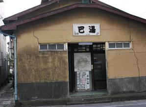 soka_47d.jpg
