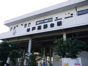 soka_51.jpg