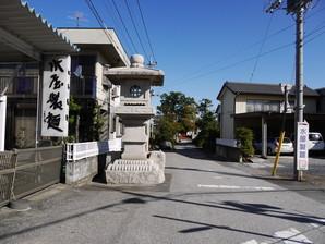 sugito_13.jpg