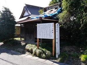 sugito_24.jpg