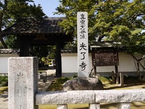 sugito_39.jpg