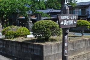 tatekoshi_02.jpg