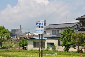 tatekoshi_18.jpg