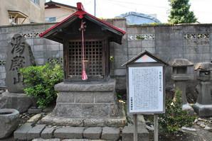 tatekoshi_36.jpg