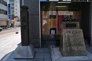 tatekoshi_44.jpg