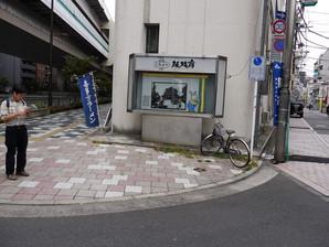 tky_31.jpg
