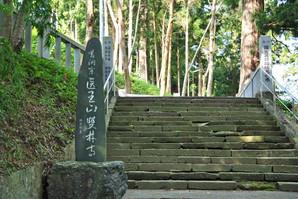 tsukidate_09.jpg