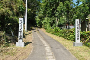 tsukidate_38.jpg