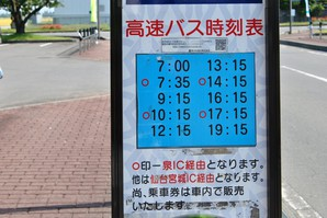 tsukidate_49.jpg