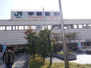 utsunomiya_01.jpg