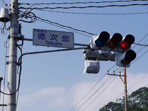 utsunomiya_11.jpg