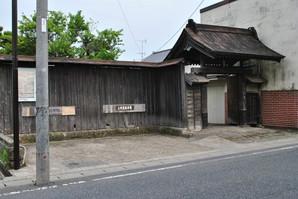 yoshioka_03.jpg