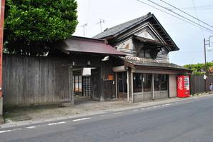 yoshioka_08.jpg