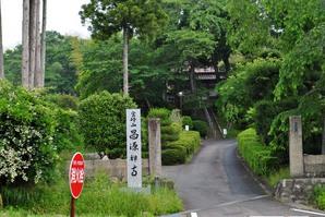 yoshioka_17.jpg