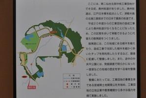 yoshioka_19.jpg