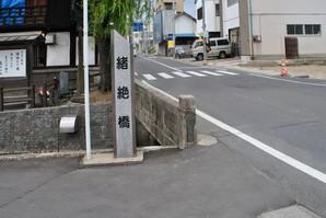 yoshioka_63.jpg