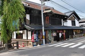yoshioka_64.jpg