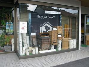 aoyagi_30.jpg