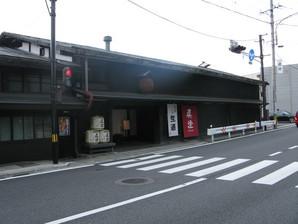 aoyagi_31.jpg