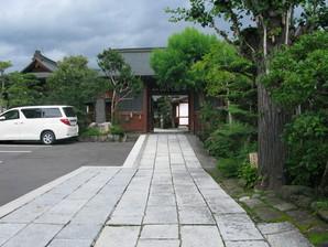 aoyagi_33.jpg