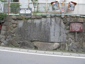 aoyagi_44.jpg