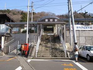fujino_01.jpg
