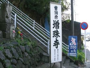 fujino_04.jpg