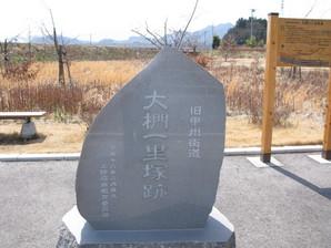 fujino_21.jpg