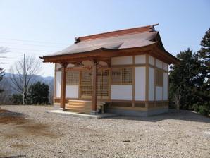 fujino_24a.jpg