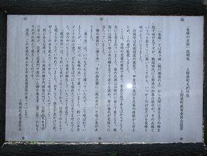 fujino_25a.jpg