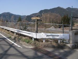 fujino_26.jpg