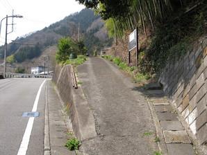 fujino_36.jpg