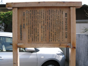 fujino_42.jpg