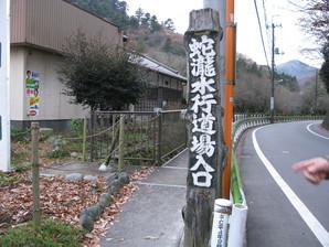 kobotoke_10.jpg