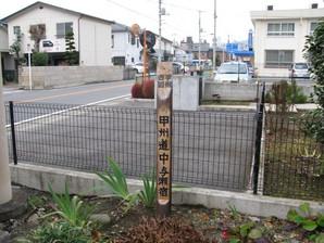 kobotoke_44a.jpg