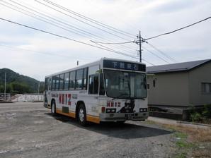 kyoraishi_01.jpg