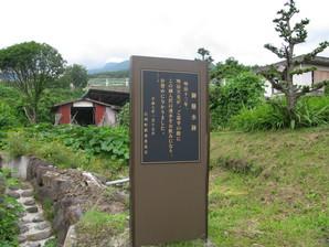 kyoraishi_06.jpg