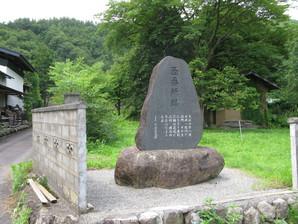 kyoraishi_11.jpg