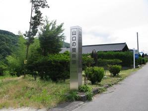 kyoraishi_12.jpg