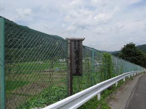 kyoraishi_18.jpg