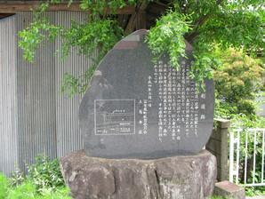 kyoraishi_21.jpg